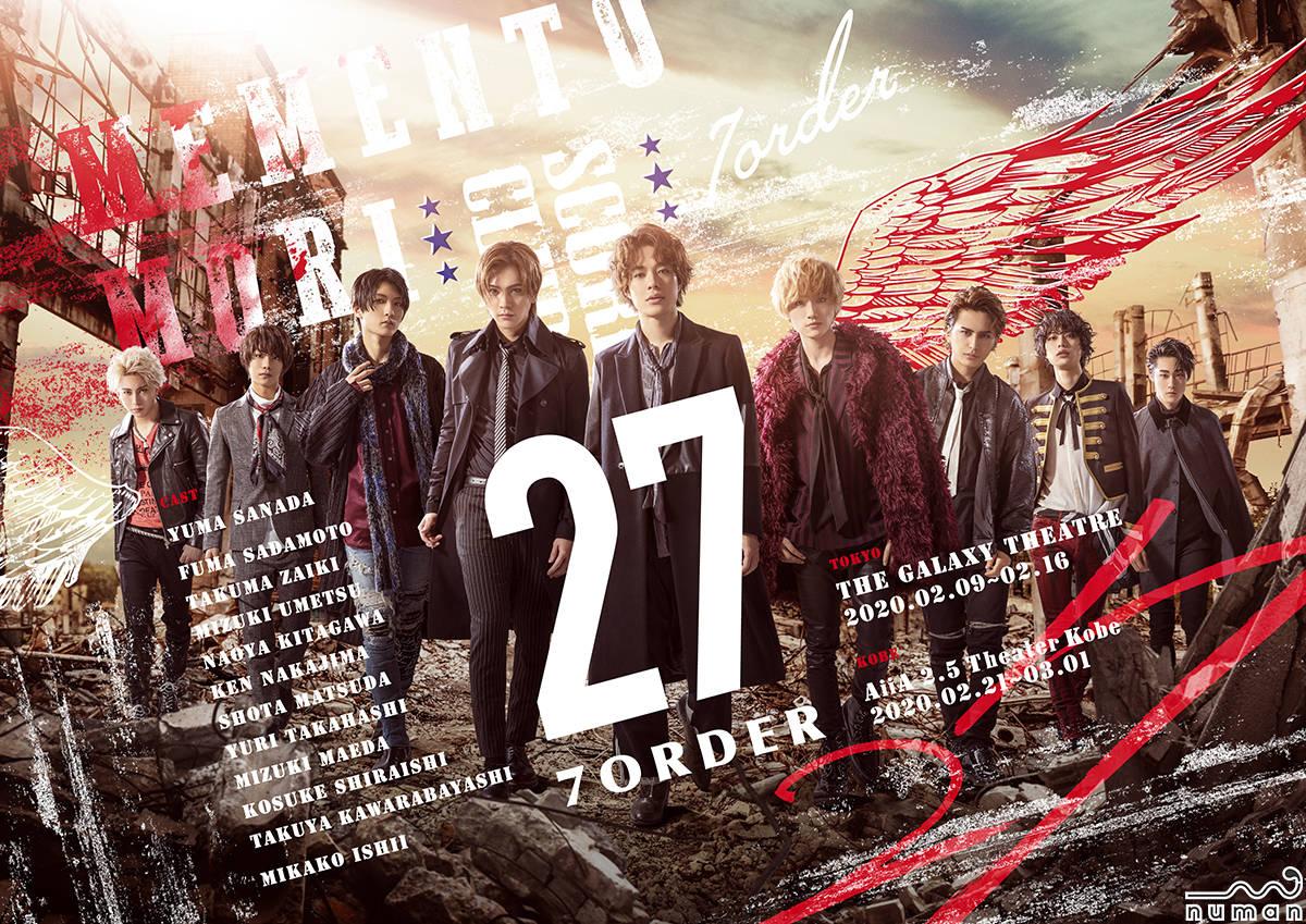 「27-ORDER」ゲネプロ&会見レポート! numan写真画像06