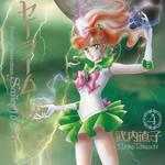 美少女戦士セーラームーン4