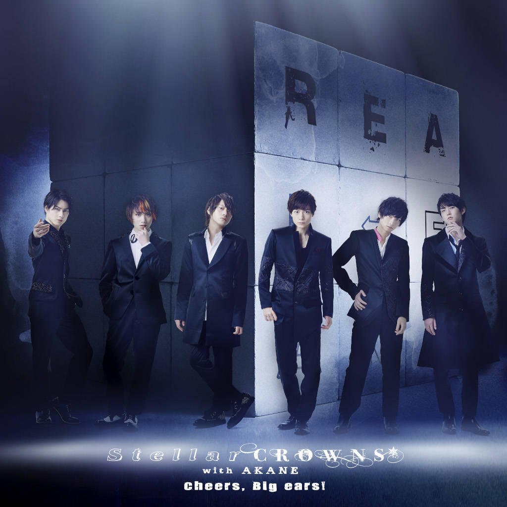 「REAL⇔FAKE」Music CD「Cheers, Big ears!」【初回限定盤】ジャケット