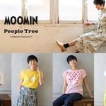 「ムーミン×ピープルツリー」コラボレーション第2弾
