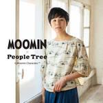 「ムーミン×ピープルツリー」コラボレーション第2弾4