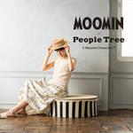 「ムーミン×ピープルツリー」コラボレーション第2弾5