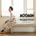 「ムーミン×ピープルツリー」コラボレーション第2弾6