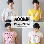 「ムーミン×ピープルツリー」コラボレーション第2弾10