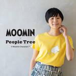 「ムーミン×ピープルツリー」コラボレーション第2弾11