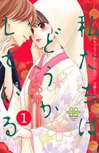 """月間""""ミステリー""""漫画ランキング 画像3"""