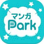 「マンガ Park」アプリ概要