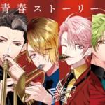『JAZZ-ON!』3ヶ月CD連続リリース記念2