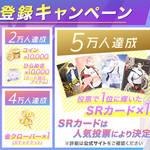 リアル育成恋愛シミュレーション『Moon & Star ~イケメンタレントとマネージャーの物語~』7