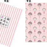 新しい上司はど天然 2巻発売記念 書籍&グッズ&ドラマCD連動フェア9