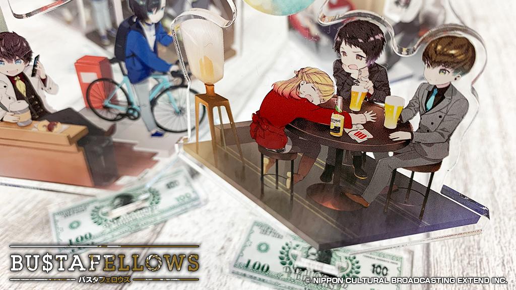 『BUSTAFELLOWS』(バスタフェロウズ)アクリルスタンドが発売!2