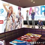 「ARP Backstage Pass」×JOYSOUND直営店コラボキャンペーン2