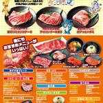 安楽亭×劇場版『デジモンアドベンチャー LAST EVOLUTION 絆』フェア2