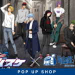『黒子のバスケ』×ヴィレッジヴァンガード第3弾 POP-UP SHOP 画像