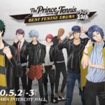 「テニプリ BEST FESTA!! 王者⽴海⼤」