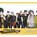 「テニプリ BEST FESTA!! 王者⽴海⼤」3