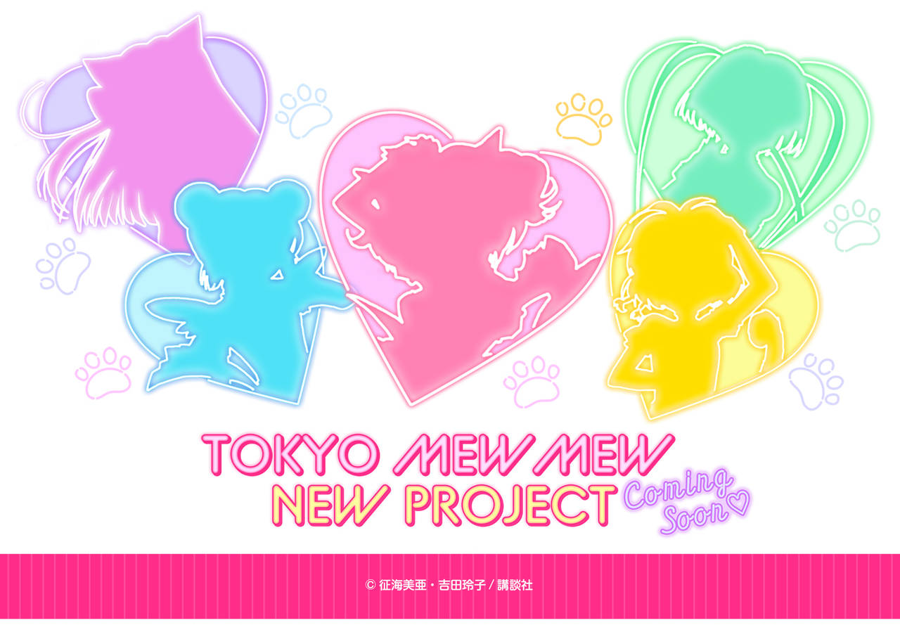 猫の日に『東京ミュウミュウ』新プロジェクト始動!カウントダウンサイトがオープン! 2