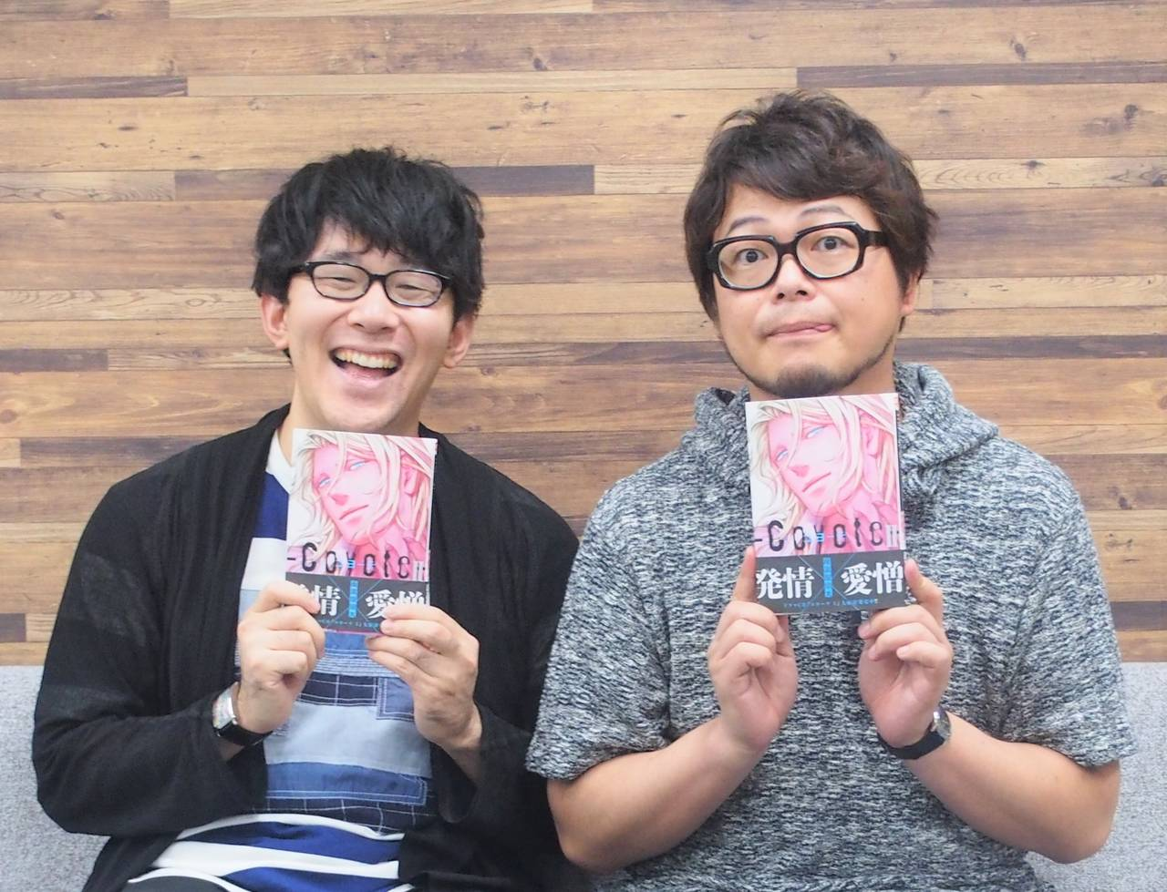 小野友樹&興津和幸、人気BLコミックスのドラマCD『コヨーテ Ⅱ』収録後インタビューが公開!