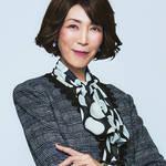 伊月花 役:大林素子