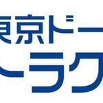 『僕のヒーローアカデミア THE MOVIE ヒーローズ:ライジング』×『東京ドームシティ アトラクションズ』15