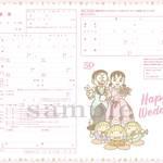 CanCam4月号『ドラえもん』のび太&しずかデザインの婚姻届が付録