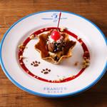 スヌーピーがテーマのカフェ&ダイナー「PEANUTS DINER 横浜」に新メニュー6