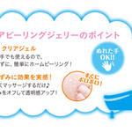 「DETクリア」 マイメロ&キキララの限定ボトル 画像4