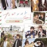 『たびメイト Season2』DVD発売記念イベント開催