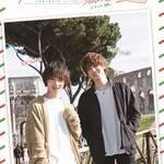 『たびメイト Season2』DVD発売記念イベント開催3