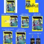 『ヒプノシスマイク』シブヤ・Fling PosseのCDジャケ写が解禁!2