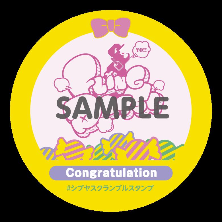『ヒプノシスマイク』シブヤ・ディビジョンCD発売記念のデジタルスタンプラリー開催決定!2