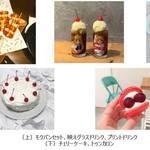 『SHIBUYA109 lab.トレンド予測2020』画像3