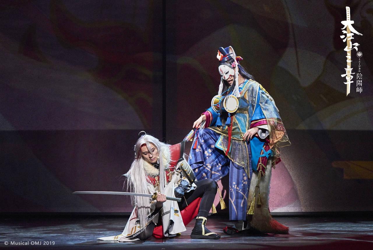 ミュージカル「陰陽師」~大江山編~ 、東京凱旋公演が開幕!豪華絢爛な劇中写真も掲載3