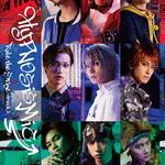 『ヒプノシスマイク-Division Rap Battle-』Rule the Stage -track.1- ビジュアルブック4