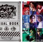 『ヒプノシスマイク-Division Rap Battle-』Rule the Stage -track.1- ビジュアルブック5
