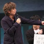 『なむあみだ仏っ!-蓮台UTENA-』スペシャルイベント15