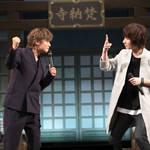 『なむあみだ仏っ!-蓮台UTENA-』スペシャルイベント17
