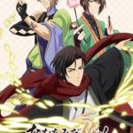 TVアニメ「なむあみだ仏っ!-蓮台 UTENA-」4