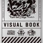 『ヒプノシスマイク-Division Rap Battle-』Rule the Stage -track.1- ビジュアルブック6