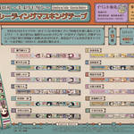 『鬼滅の刃~キメツモダン~』グッズ、ポップアップショップ「藤色商店街 -あみあみ通り-」で発売!2