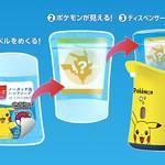 手洗いもピカチュウと一緒♪『ミューズ ノータッチ泡ハンドソープ ポケモンデザイン』 画像3
