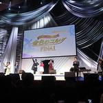 numan|『ネオロマンス❤フェスタ 金色のコルダ 15th Anniversary FINAL』イベントレポート|画像3