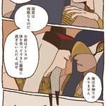 エジプト神話BL「ENNEAD(エネアド)9