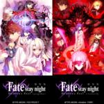 劇場版『Fate/stay night [Heaven's Feel]』1章&2章ニコニコ生放送で無料配信