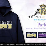『KING OF PRISM -Shiny Seven Stars-』パーカー