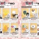 『Mashima HERO'S』コラボカフェ
