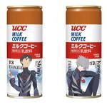 『UCC ミルクコーヒー 缶250g(EVA2020)』全6種類