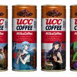 UCC エヴァンゲリオンプロジェクト7