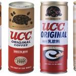 UCC ミルクコーヒー