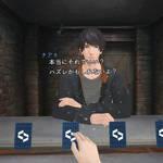 『囚われのパルマ Refrain』VR面会4